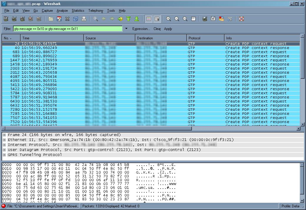 Wireshark GPRS trace